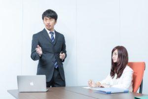 会社の生産性の高い会議