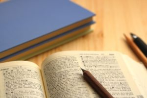 勉強中の集中力を上げるアロマとは_画像2